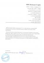 Выполнение основного комплекта конструкторских документов изделия.